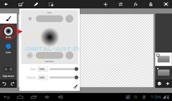 آموزش نرم افزار photoshop touch - چهارده