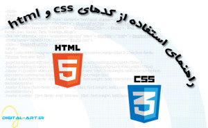 put-css-html-cover