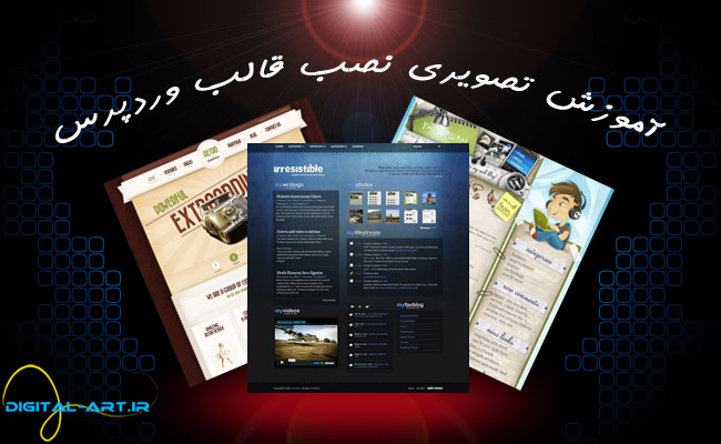 setup-wordpresstheme-01-cover